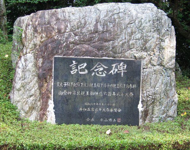 井伊谷宮記念碑