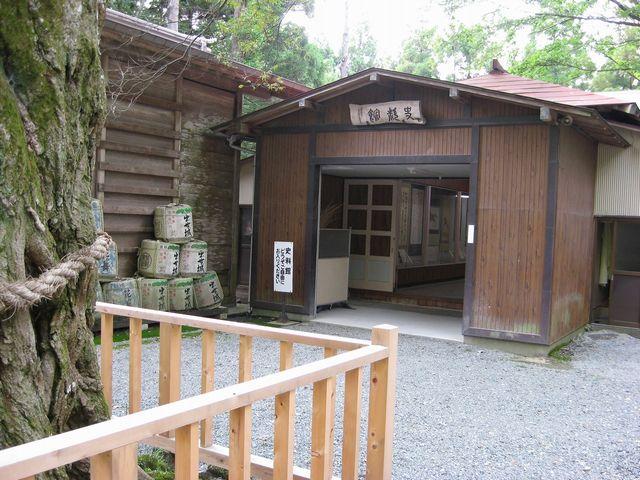 井伊谷宮資料館